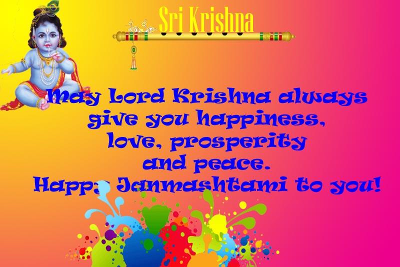lord Krishna Happy Janmashtami