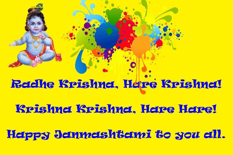 krishna happy janmashtami
